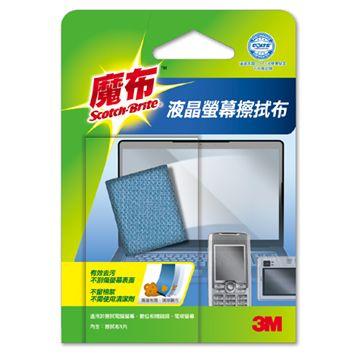 3M 精密擦拭布(魔布) 90303M螢幕清潔布(...