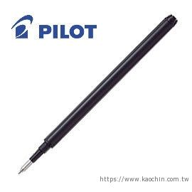 PILOT 按鍵0.7魔擦筆筆芯 BLS-FR7