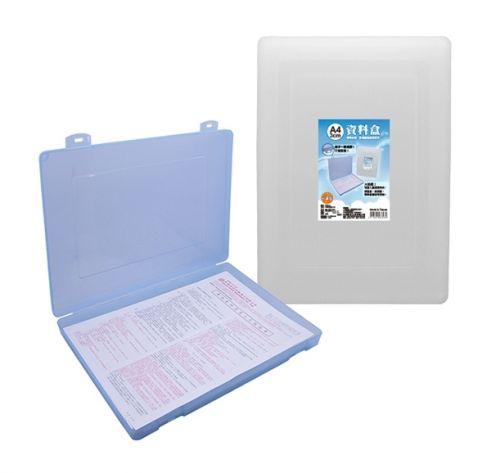 W.I.P A4資料盒(3cm) CP3303