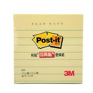 3M 利貼(橫格)便條紙 630