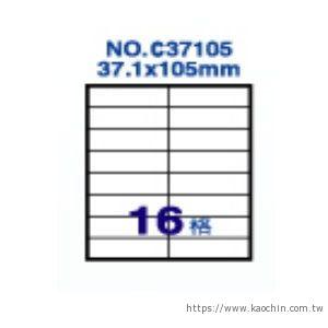 鶴屋 鐳射噴墨電腦標籤16格 C37105