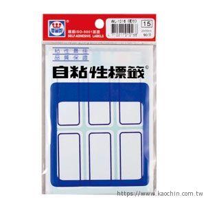 華麗牌自黏標籤WL-1016(藍框)
