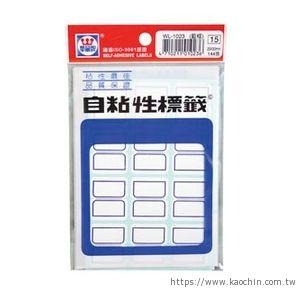 華麗牌自黏標籤WL-1023(藍框)