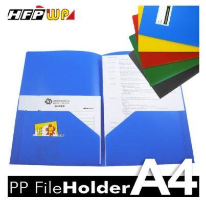 HFPWP A3&A4卷宗 文件夾 E3735A
