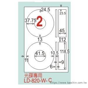 龍德 三用電腦標籤CD專用 LD-820 白