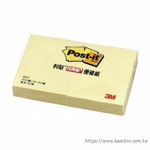 3M 利貼便條紙(2本入) 653-2PK