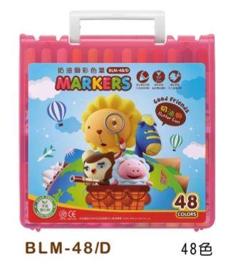 雄獅 奶油獅彩色筆 BLM-48 48色