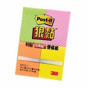 3M 狠黏便條紙組合 641S-1 混色