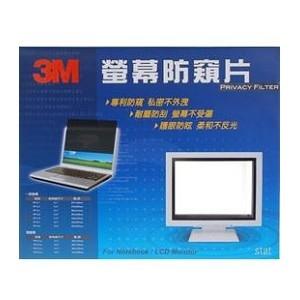 3M 螢幕20.1 防窺片 TPF20.1