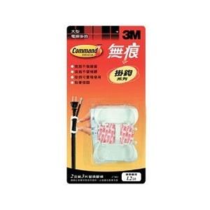 3M 電線掛鉤(大型)17303*特價*