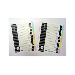 聯勤 11孔五段分段卡(紙質) A4 LC-P05