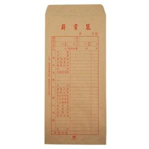 加新 薪俸袋(50入) 10131