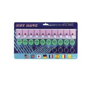鑰匙架 K-10 (10個入)*特價
