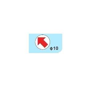 鶴屋 箭頭圓形10mm標籤 103