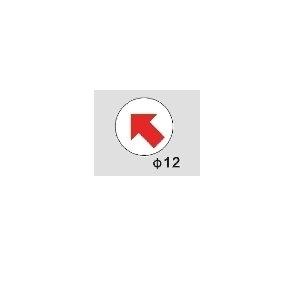 鶴屋 12mm圓形標籤(箭頭) 123