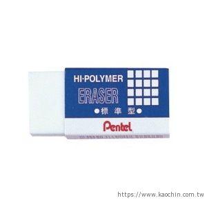 Pentel 標準型橡皮擦 ZEH-10