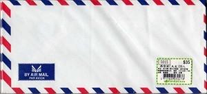 博威 西式白大尖信封(20入) 5015
