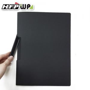 HFPWP A4石頭紋板文件夾 SL279