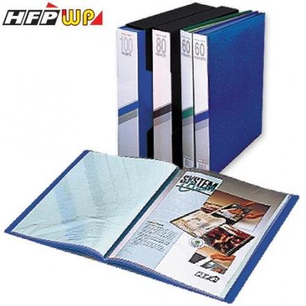 HFPWP 40入A4資料簿 B20