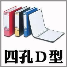 同春 D型(無耳)四孔夾 F562M 黑/紅/藍/...