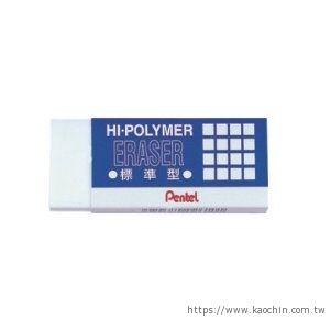 Pentel 標準型橡皮擦 ZEH-05