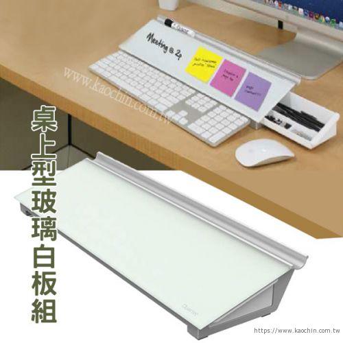 Quartet 桌上型玻璃白板組 GDP186 (...