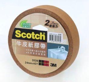 3M 牛皮紙膠帶(24mmX40Y) 3039
