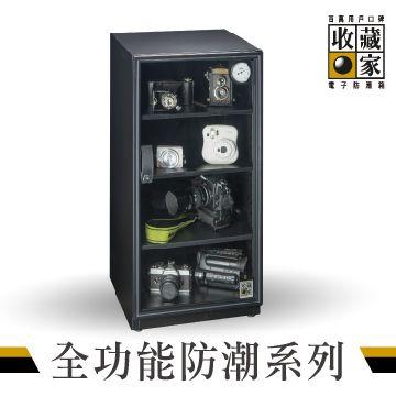 收藏家 電子防潮箱 AX-106