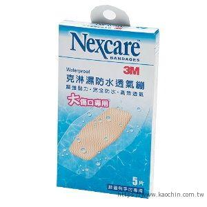 醫務用品- 3M克淋濕防水透氣繃  5片裝 6.0...