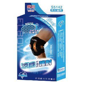 成功 涼感可調式護肘 S5142