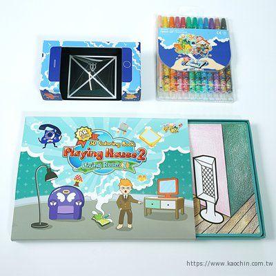 韓國AR兒童繪本 歡樂客廳包裝盒*特價