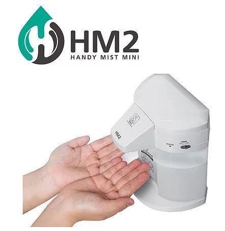 HM2自動手指消毒器*特價 *新款