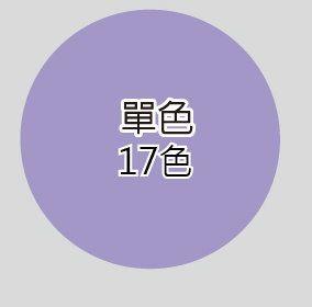 鶴屋 20mm圓形標籤
