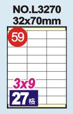 鶴屋 鐳射噴墨電腦標籤27格 L3270