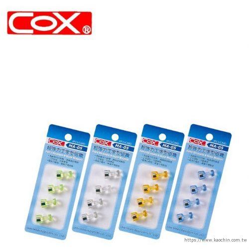 COX 超強力工字型磁鐵 MA-05