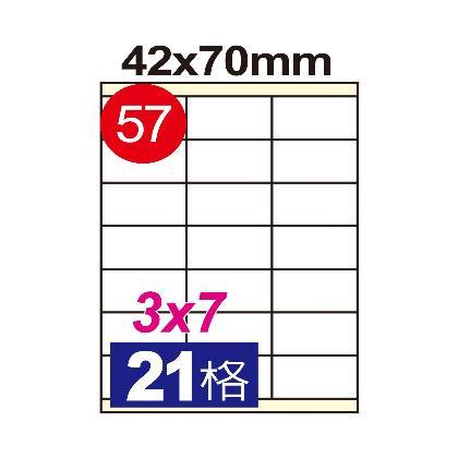 鶴屋 三用電腦標籤21格 L4270