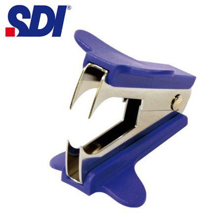 SDI 除針器 1165B