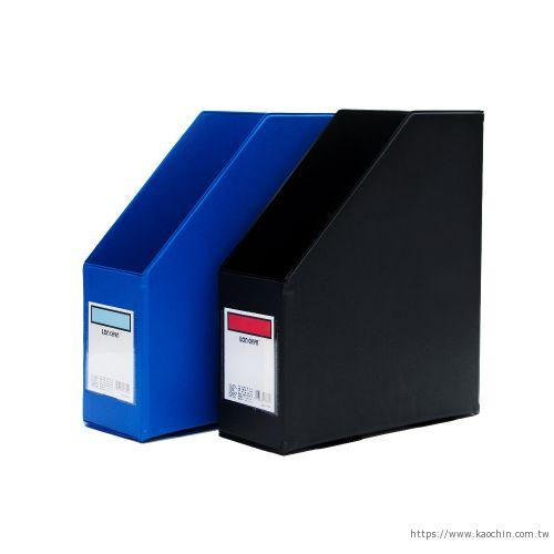 連勤 PVC褙膠式雜誌盒(折疊式) LC-6330...
