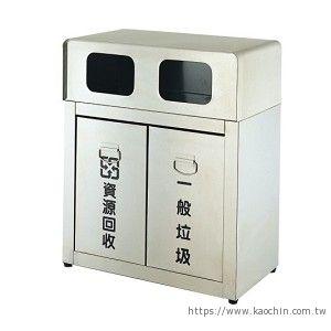 不繡鋼垃圾桶 (二分類) G-220
