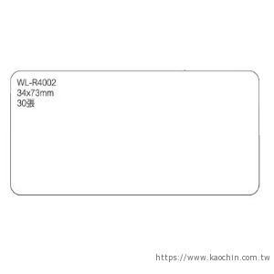華麗牌可再貼標籤 WL-R4002