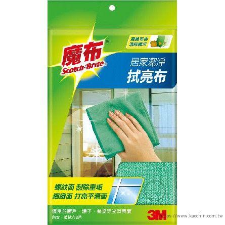 3M 居家拭亮布(魔布) 8011 *特價*活動商...