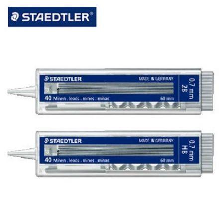施德樓 0.7自動鉛筆-筆芯 MS25507