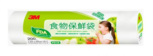 3M 食物保鮮袋(大) RB232 *特價*