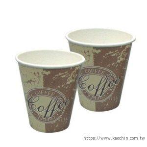 咖啡專用紙杯(240c.c) 50入/串 * 特價...