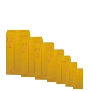 加新 A4紅框信封 8HK0051
