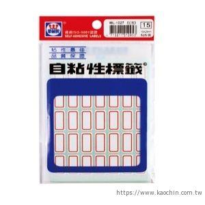 華麗牌自黏標籤WL-1027(紅框)