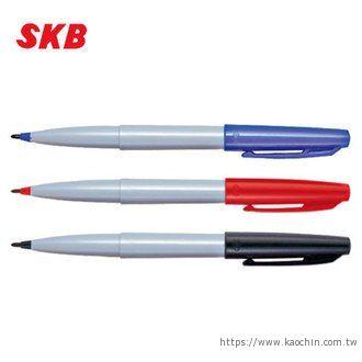 SKB 簽字筆 M-10