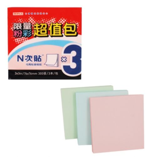 N次貼 超值3*3便條紙(3色) 61004