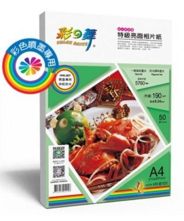彩之舞 190g 防水特級亮面相片紙(A4) 50...
