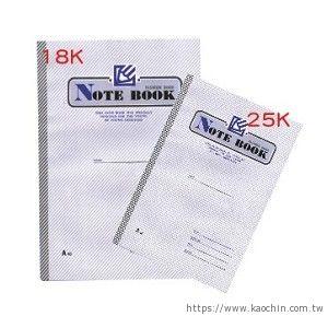 金鷹 18K筆記本 A80
